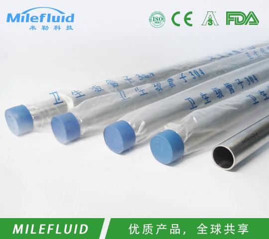 卫生级不锈钢钢管/洁净钢管